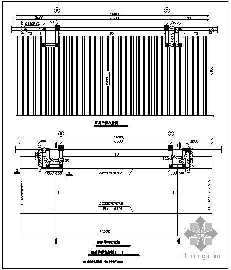 某钢结构雨篷节点构造详图(一)