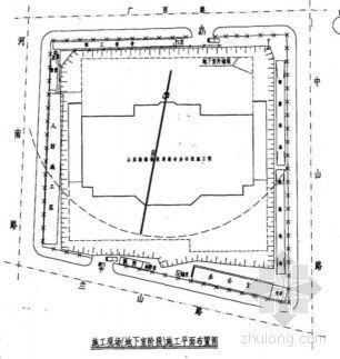 山东某高层综合办公楼地下室施工组织设计