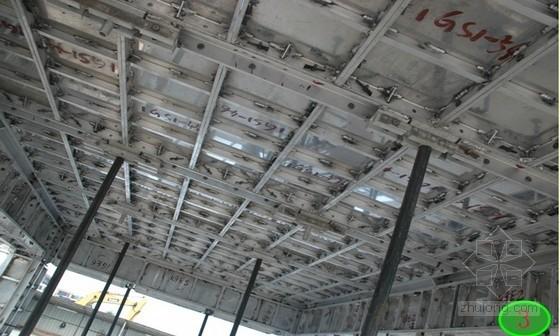 建筑工程装配式铝模板施工工法(多图)