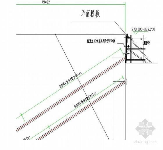深基坑抗滑桩锚索喷射混凝土支护施工方案