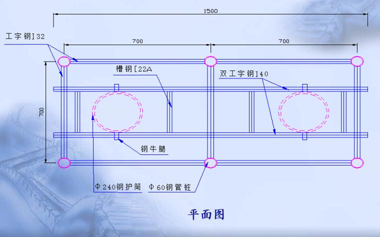 钻孔平台结构平面图.jpg