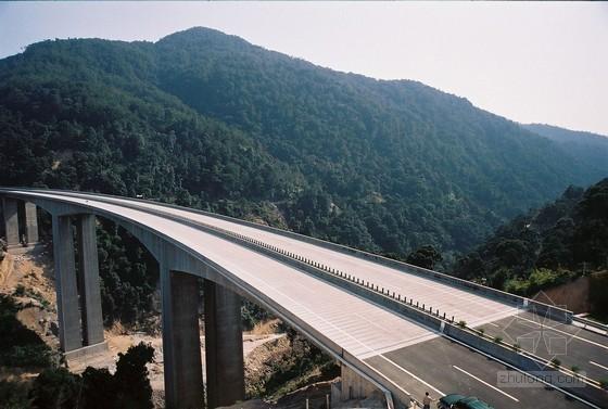 大跨度连续钢构桥梁施工组织设计全套资料432页(鲁班奖附工法质量汇报)