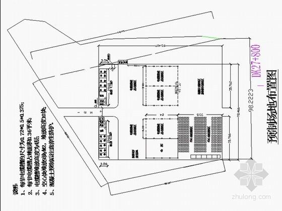 铁路客运专线路基附属工程施工方案(边坡防护、路基排水)