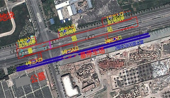 [上海]明挖顺作法地下二层双柱三跨岛式站台车站土建实施性施工组织设计140页