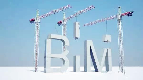 "BIM引领工程建设""中国智造"""