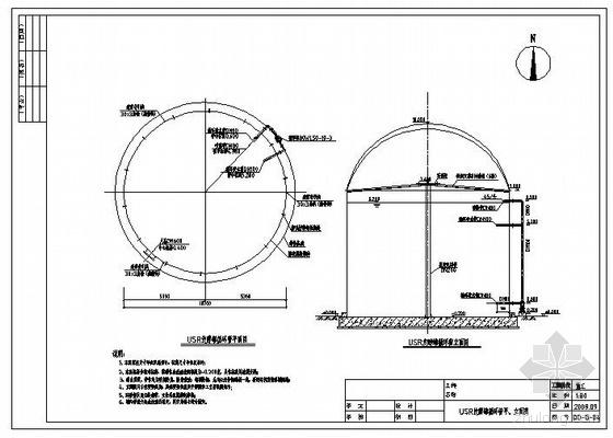 某养殖场废水及大型沼气工程设计施工图