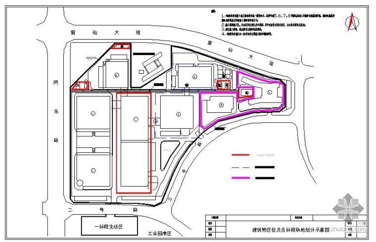 深圳某工业园施工组织设计(框架 防静电水磨石地面)
