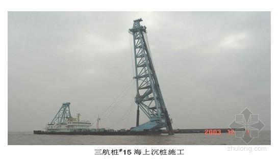 [浙江]港口沉桩施工方案