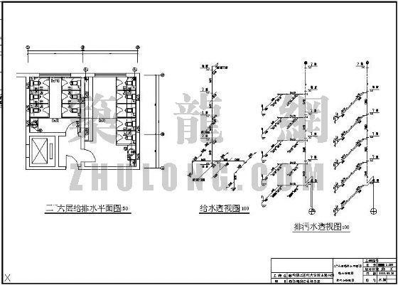 上海某医科大学教学用房卫生间改造设计图