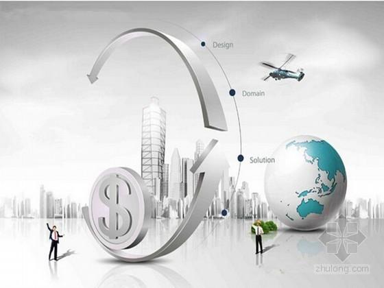 [湖南]永州2015年4月建设工程材料价格信息