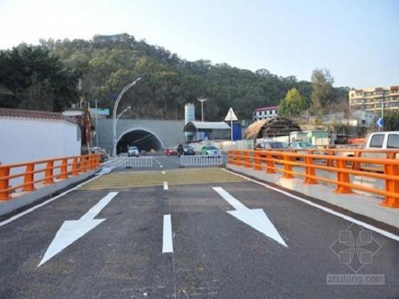 [陕西]双向四车道复合衬砌隧道新奥法施工安全专项技术方案64页(知名企业)