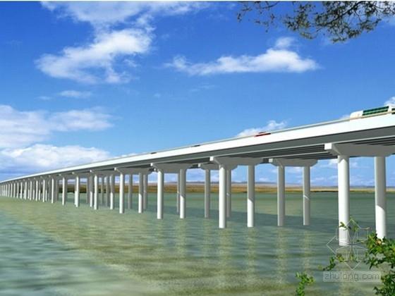 7x25m组合小箱梁桥施工图设计