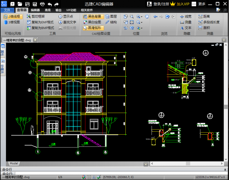 CAD制图有哪些小技巧值得学习?