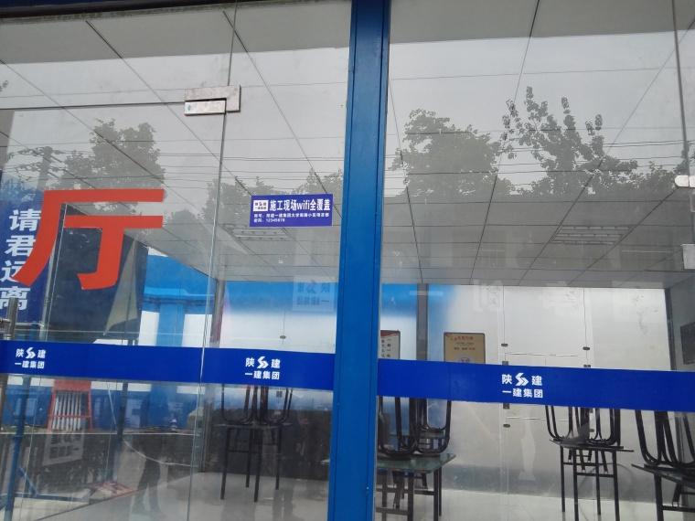 陕建太白南路小区项目观摩照片_36