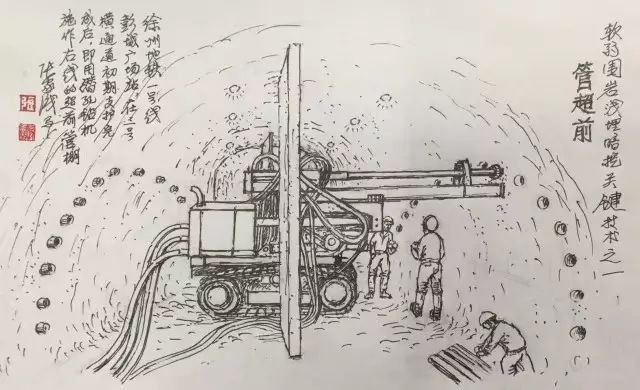 手绘的隧道施工现场图你见过吗?大国工匠——张家识老先生