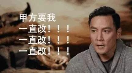 """建筑工程施工图行政审查制度将""""剧终谢幕"""""""