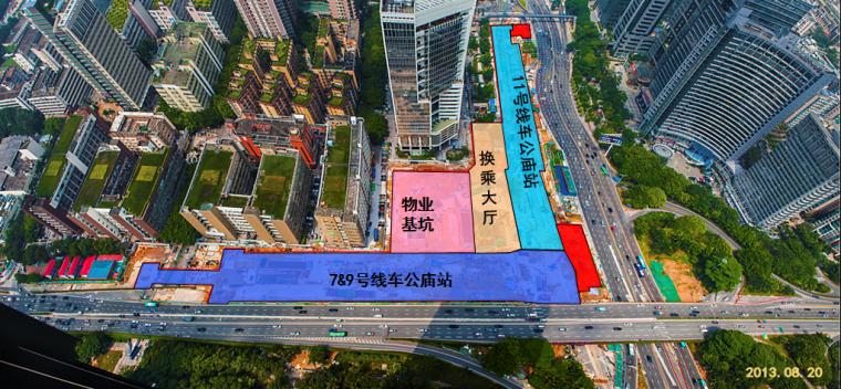 [深圳]地铁枢纽工程主体结构附属工程安装装修工程施工策划PPT