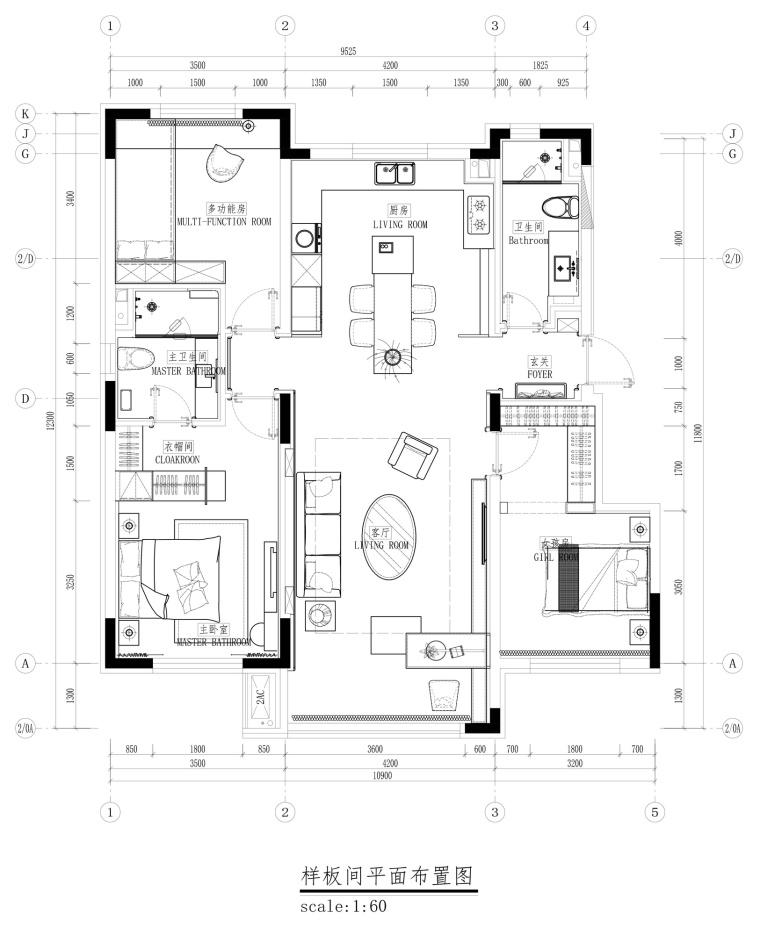 [沈阳]美的时代城—105㎡新视觉主义住宅设计施工图及效果图