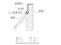 斜屋面瓦安装施工方案