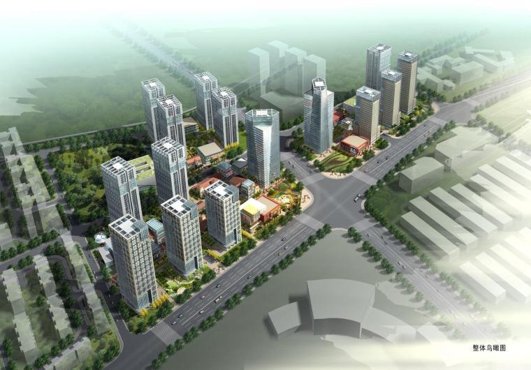 [云南]昆明第三城映象欣城建筑方案文本设计(现代风格)