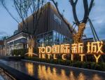 案例分享丨温州万科·TOD国际新城