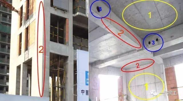 主体、装饰装修工程建筑施工优秀案例集锦_3
