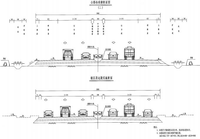 道路改建工程(共447张)_3