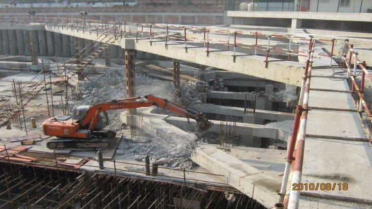 深基坑混凝土支撑体系机械拆除施工工艺_2