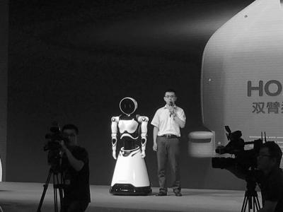 震撼来袭,园林式机器人公园首亮相!