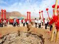 马可波罗动漫城项目甘肃临泽开建,投资30亿元!