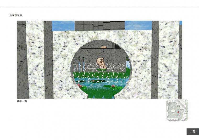 君子园景观设计_28