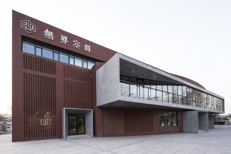 天津无界空间总部