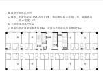 高层酒店建筑设计及案例分析