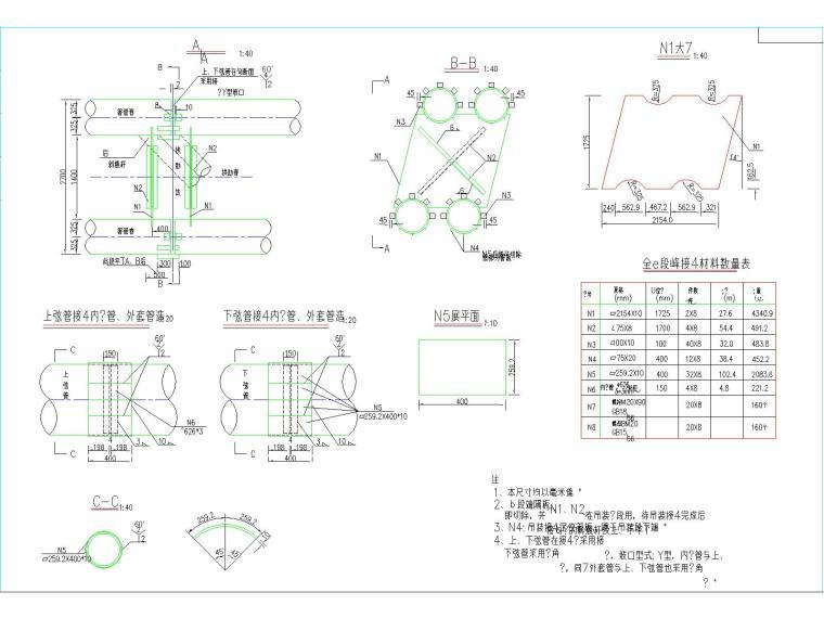 30+110+30m钢管混凝土中承式提篮拱特大桥梁施工图(175张)_2