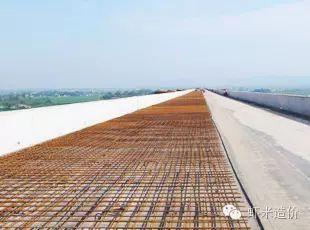 超全编制公路工程概预算工程量计算要点!_12