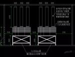 多联机常用安装大样(CAD图片)