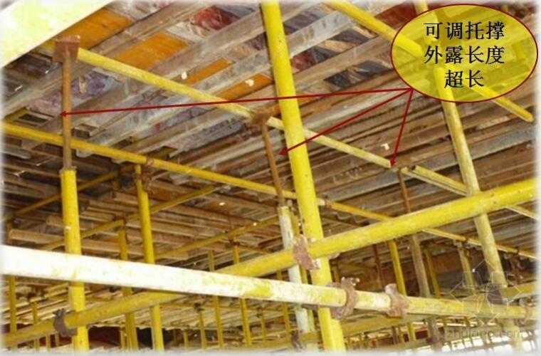 建筑工程模板支撑坍塌事故案例分析PPT(100余页)