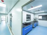第三方医学检验实验室建设基本标准-喜格下篇