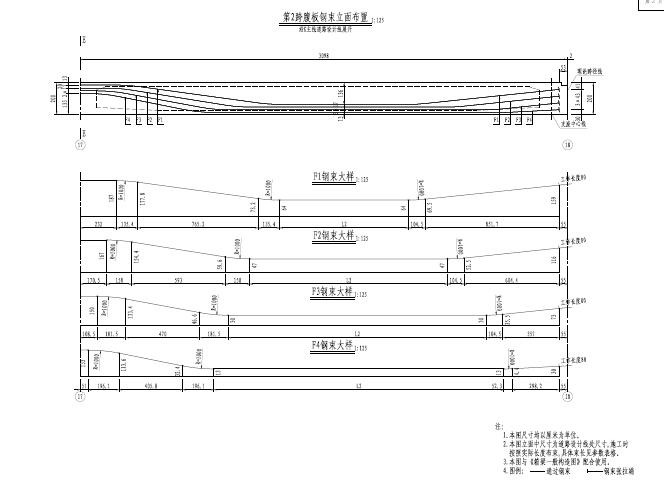 折线横梁箱梁预应力钢束图