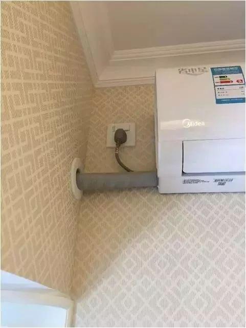 碧桂园精装修室内水电安装施工标准做法!照做就对了_3