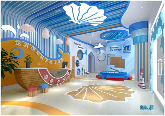龙淇国际亲子游泳中心