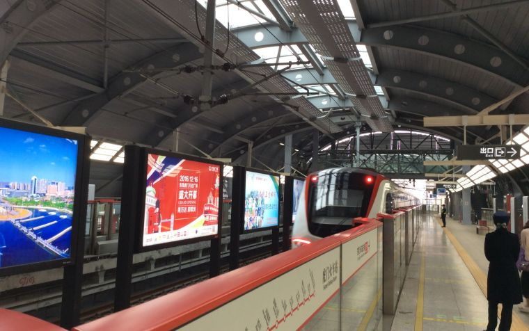 长沙市轨道交通2号线一期工程集中供冷系统