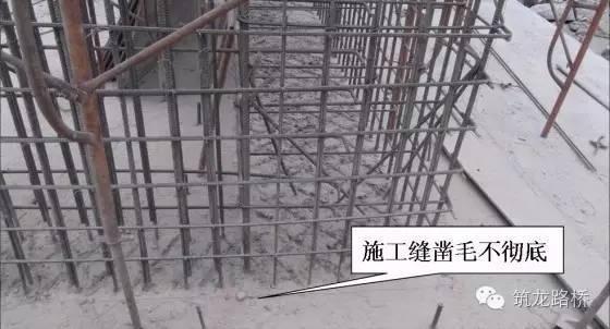 桥梁下部基础的施工质量通病_11