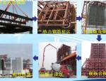 【全国】港珠澳大桥桥梁工程施工新工艺及关键技术(共76页)