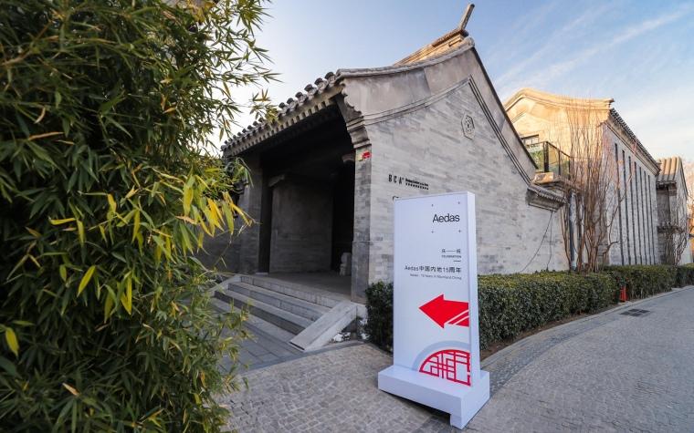 Rojkind两个半月建成墨西哥城雀巢巧克力博物馆
