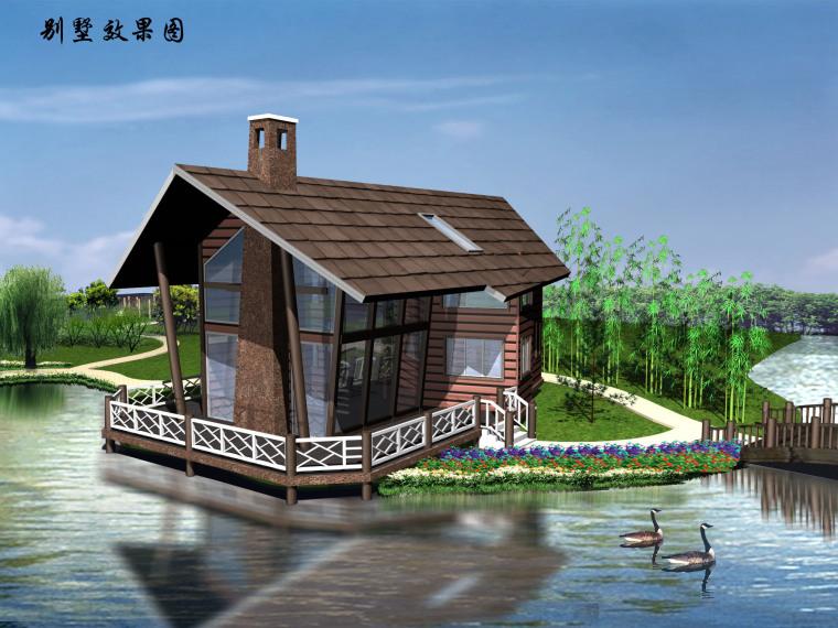 一梯四户小户型公寓平面资料下载-难得见到的小户型木结构别墅效果图及平面图