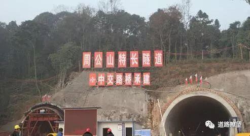 四川藏区不通高速成历史_4