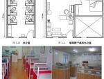 地铁施工现场标准化建设指南(2013版)