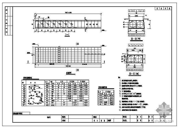 钢筋混凝土空心板桥梁施工图