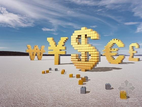 [青海]2012年1-10月建设工程材料指导价